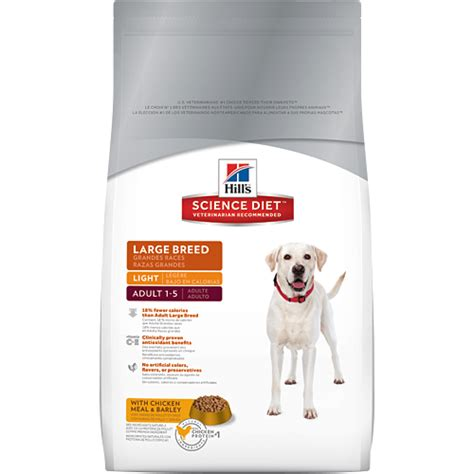 hill s science diet large breed light hill s 174 science diet 174 light large breed dry