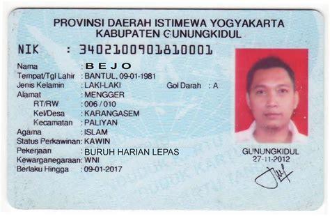 membuat paspor tanpa kk asli gambar termudah edit ktp kk tak asli gambar foto di