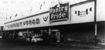 pantry pride grocery store nostalgia 60 s baby 70 s