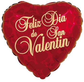 imagenes de amor para el dia san valentin globos de amor para san valentin