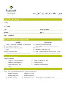 volunteer application form connect society