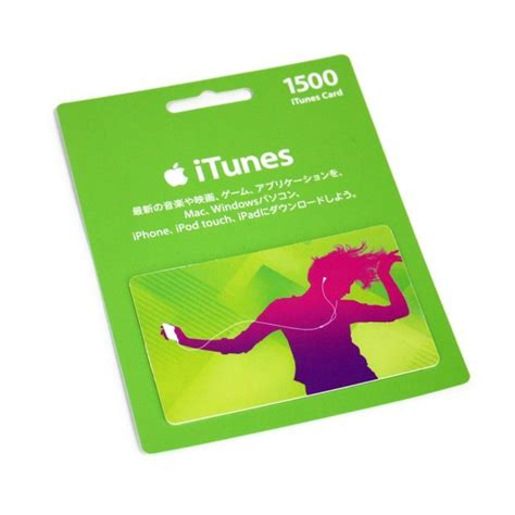 Gift Card Pin Code - itunes jpy 1500 yen apple gift card refill prepaid card pin code japan other
