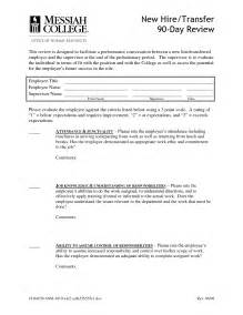 90 Day Performance Review Template by Best Photos Of End Of Employment Letter Template