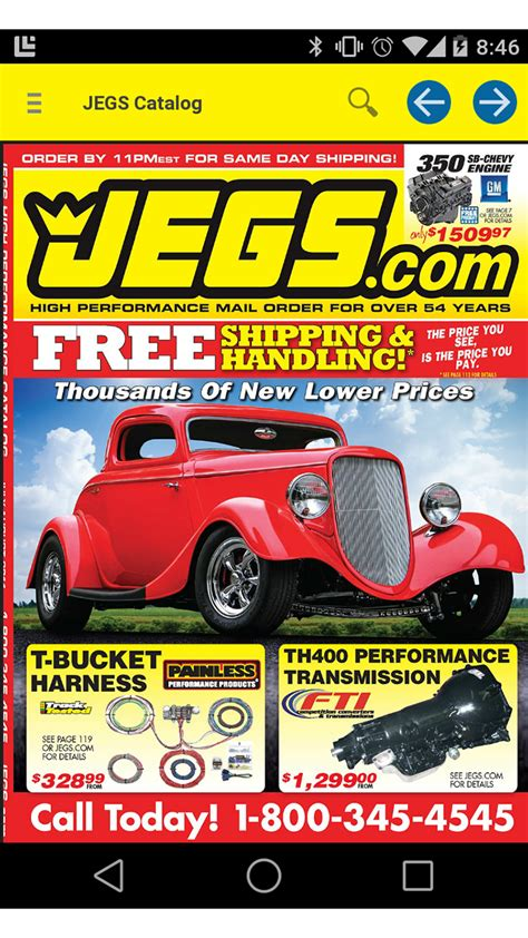 Jegs Gift Card - amazon com jegs catalog appstore for android