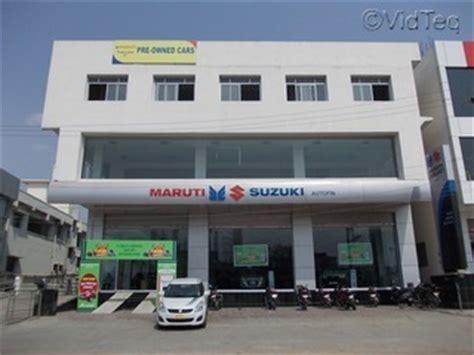 Maruti Suzuki Showroom Autofin Maruti Suzuki Showroom Beside Mmr Stop N H 7