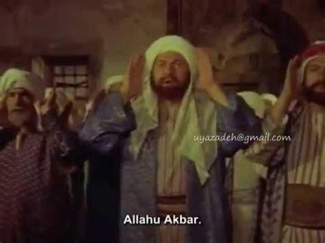 film umar bin khattab versi indonesia film umar bin khattab subtitle indonesia 2 5 youtube