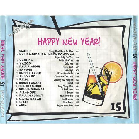 new year song album vol 15 happy new year mp3 buy tracklist
