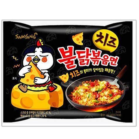 samyang cheese spicy chicken ramen noodles instant