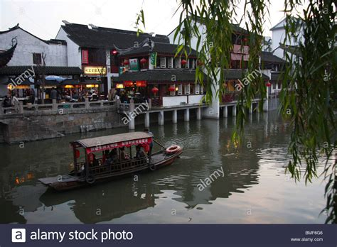 Yn042 C Shanghai Qibao tour boat on puhuitang river qibao town minhang district shanghai stock photo royalty free