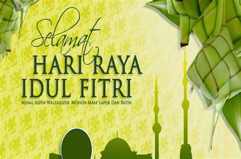 kata ucapan selamat lebaran hari raya idul fitri 2014 m the knownledge