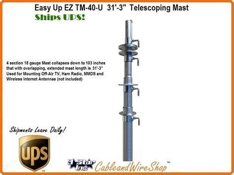 40 ft telescopic antenna mast push up pole ships ups ez tm 40 u