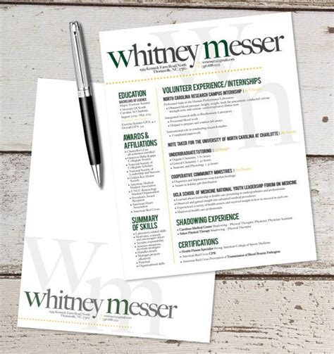 the katie lyn signature resume template letterhead