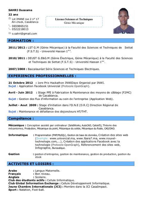 Exemple De Cv En Franàçais by Exle De Cv En Fran 195 167 Ais