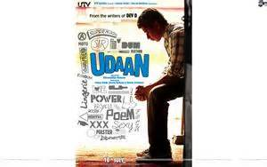 film india udaan sctv udaan movie wallpaper 2