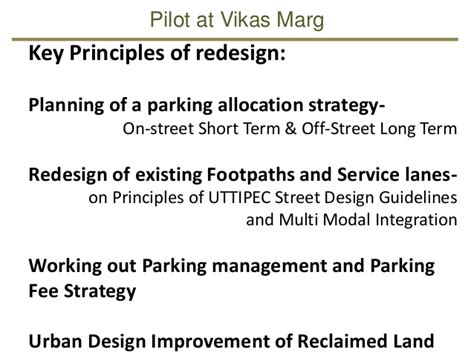 design criteria utah implementation and systemic change with uttipec street