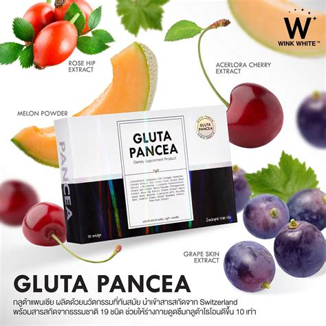 Jual Lotion Gluta Panacea gluta pancea b v thailand best selling products shopping worldwide shipping