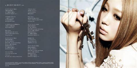 kana nishino yours only review kana nishino s aitakute aitakute single for k