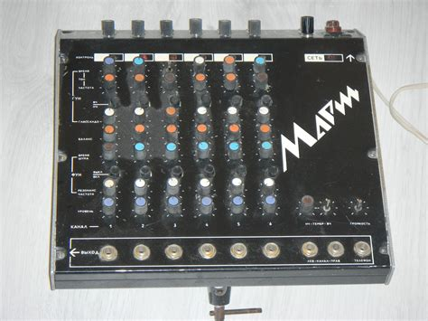 Hf Agiler Bass infrequent sound tex technology march uds