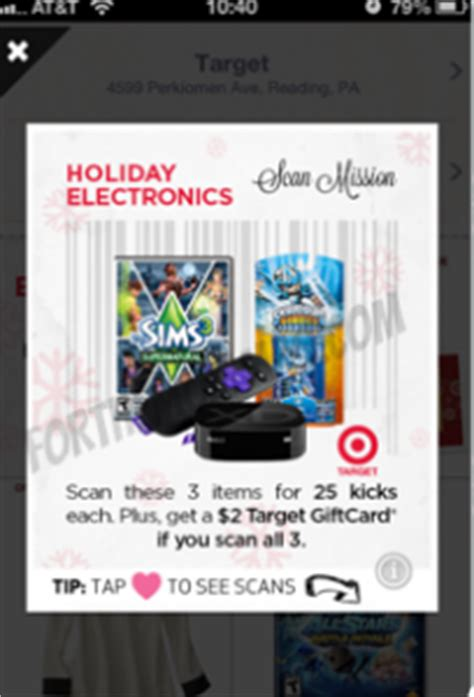 How To Print Shopkick Gift Cards - shopkick target 2 gift card