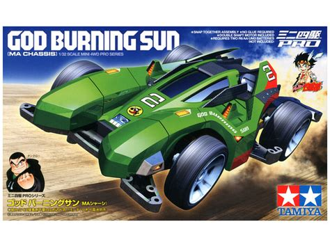 Tamiya Item18644 God Burning Sun mini 4wd pro god burning sun ma chassis by tamiya