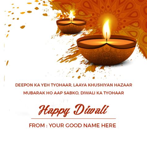 edit   diwali wishes quotes picture write   image
