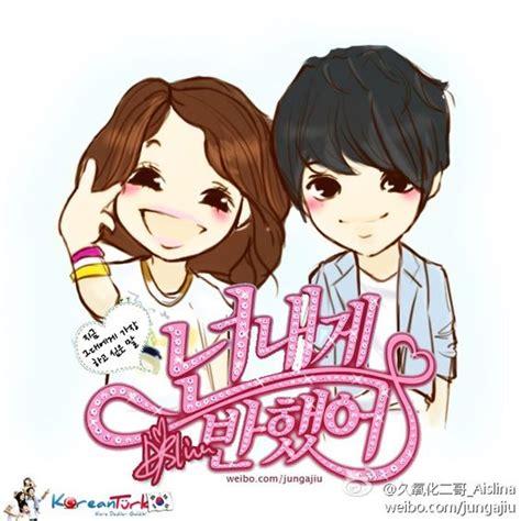 imagenes coreanos love heartstrings doramas pinterest dibujos animados