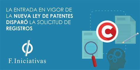 nueva reglamentacin de la ley de registro pblico de la entrada en vigor de la nueva ley de patentes dispar 243 la