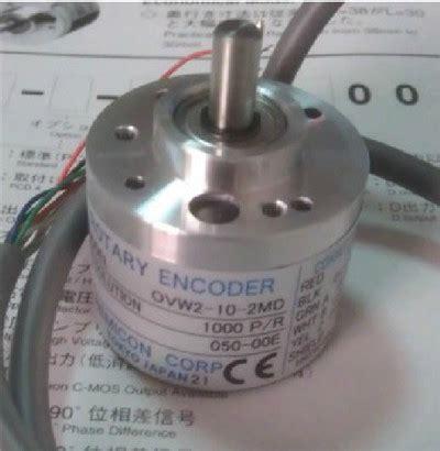 Rotary Encoder Hes 25 2mhc nemicon encoder rotary encoder ovw2 10 2mhc japan shaft