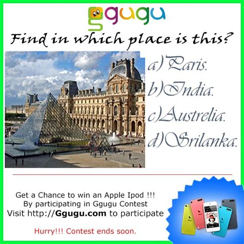Guess Where This Is From 14 by Best 18 Guess Ggugu Contest Images On