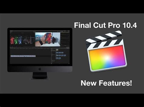 final cut pro rumors hands on with the new final cut pro x 10 4 update mac rumors