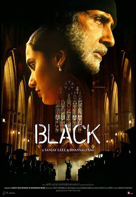 film online india black 2005 watch online hindi movie black decision