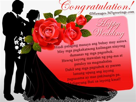 Wedding Anniversary Message For Husband Tagalog by Tagalog Wedding Wishes 365greetings