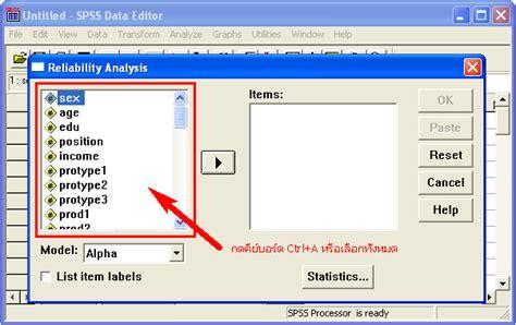Mba Excel Model by เส นทาง Mba ม รามคำแหง 6016 หาความเช อม นค า