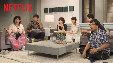 is house on netflix terrace house aloha state official announcement