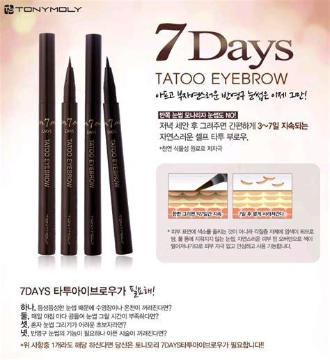 tattoo eyebrow pen review tonymoly 7 days tatoo eyebrow reviews photo makeupalley