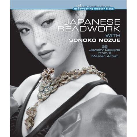 jewelry pdf japanese beadwork with sonoko nozue preview photos and