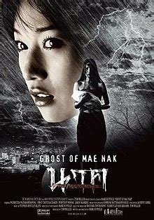 neve cbell ghost movie ghost of mae nak wikipedia