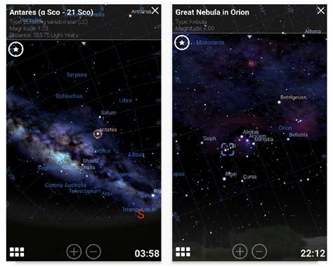 stellarium mobile android how to find the way lonely speck