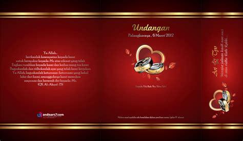 desain undangan pernikahan coreldraw x5 desain undangan proyek desain dan cetak undangan dari