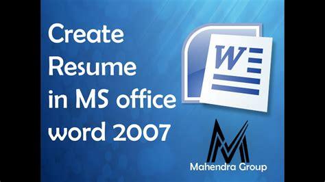 design a logo microsoft office how to design a logo in word 2007 efcaviation com