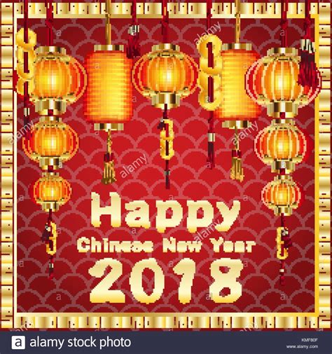 new year 2018 lanterns happy new year 2018 with china lantern stock