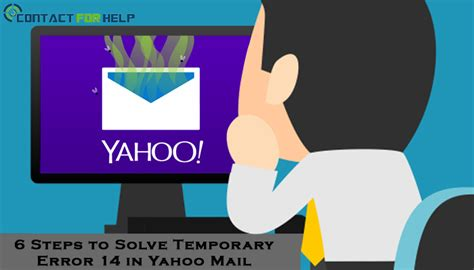yahoo email error 14 6 steps to solve temporary error 14 in yahoo mail