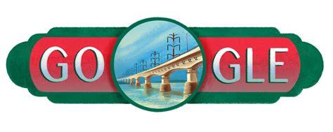 doodle 4 bangladesh overview for ahanaf