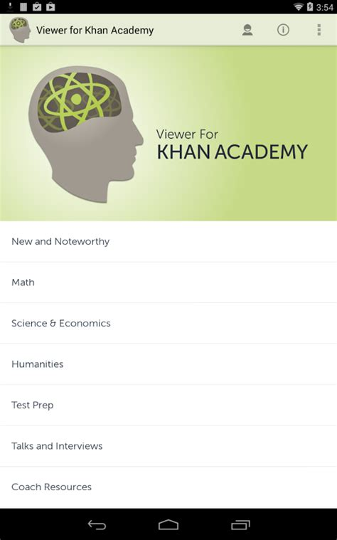 learn something new today with these 8 educational apps for android - Khan Academy App For Android