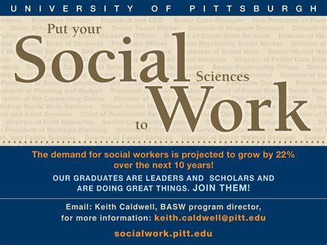 social work personal statement of purpose for graduate school