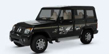 mahindra bolero zlx bs iv available colors
