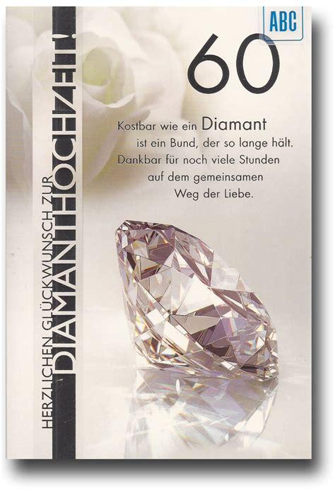 Diamantene Hochzeit by Diamantene Hochzeit Spr 252 Che Alle Guten Ideen 252 Ber Die Ehe