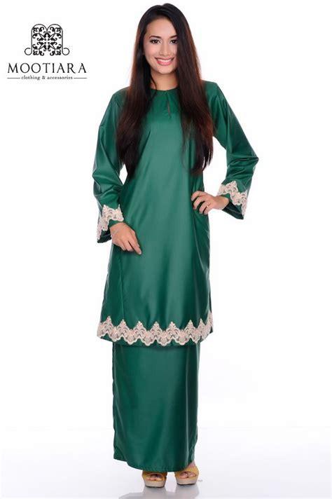 Baju Sedondon Emerald Green emerald green baju kurung pahang traditional emerald green baju kurung