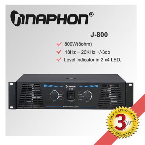 Power Sq Audio Class H china class h audio power lifier j 800 china power lifier professional power lifier