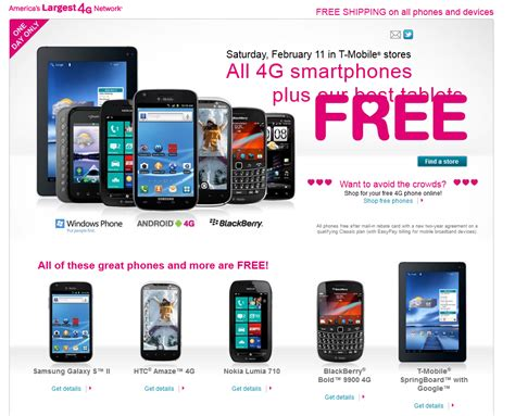 t mobile announces all phones free on february 11th